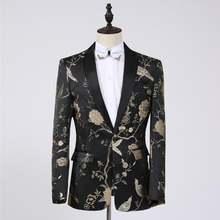 Модная одежда мужские облегающие костюмы дизайнерские terno