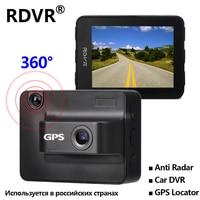 RDVR Smart Car Radar Detector Recorder auto AntiRadar speed control registar with GPS DVR data for Russia,Ukraine,Belarus,etc