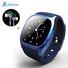 Smartwatch GPS Smart Uhr Für Android ISO Sync Blackberry Handy Anti-diebstahl-alarm Bluetooth4.0 Armbanduhr