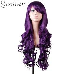 Similaire perruque de Cosplay bouclée pour femmes, cheveux longs 32 pouces en Fiber de haute température, Costume rouge, vert, bleu, violet, gris