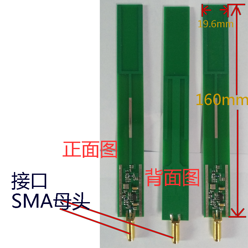 Computers/tablets & Networking Boosters, Extenders & Antennas Ads-b 1090mhz 6db Sma Pcb Antenna