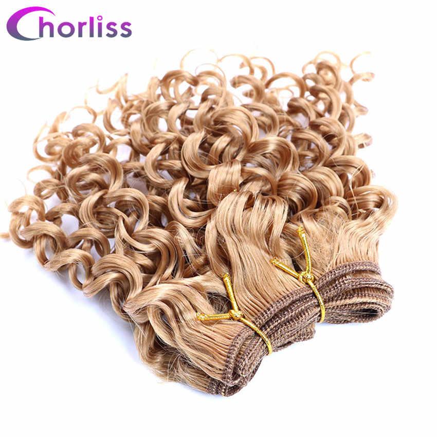 Chorliss чистый Темно-русый ткань афро кудрявый вьющиеся Инструменты для завивки волос Синтетические пряди для наращивания волос крючком волосы утка 105 г/лот 3 шт./лот