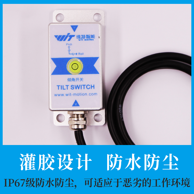Double Axis Angle Inclination Switch Sensor Relay Inclination Horizontal Induction Solenoid Valve Controller SINRTDouble Axis Angle Inclination Switch Sensor Relay Inclination Horizontal Induction Solenoid Valve Controller SINRT