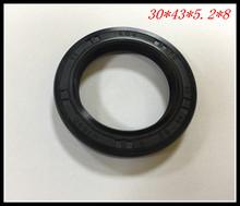 Wangjiang GN 250 motocykl uszczelka oleju silnikowego GN250 wał uszczelka olejowa dźwignia zmiany biegów uszczelka olejowa sprzęgła uszczelka olejowa tanie tanio 2 2cm 0 01kg glue 0 9cm Kickstarters i części Seal up 1 cylinder