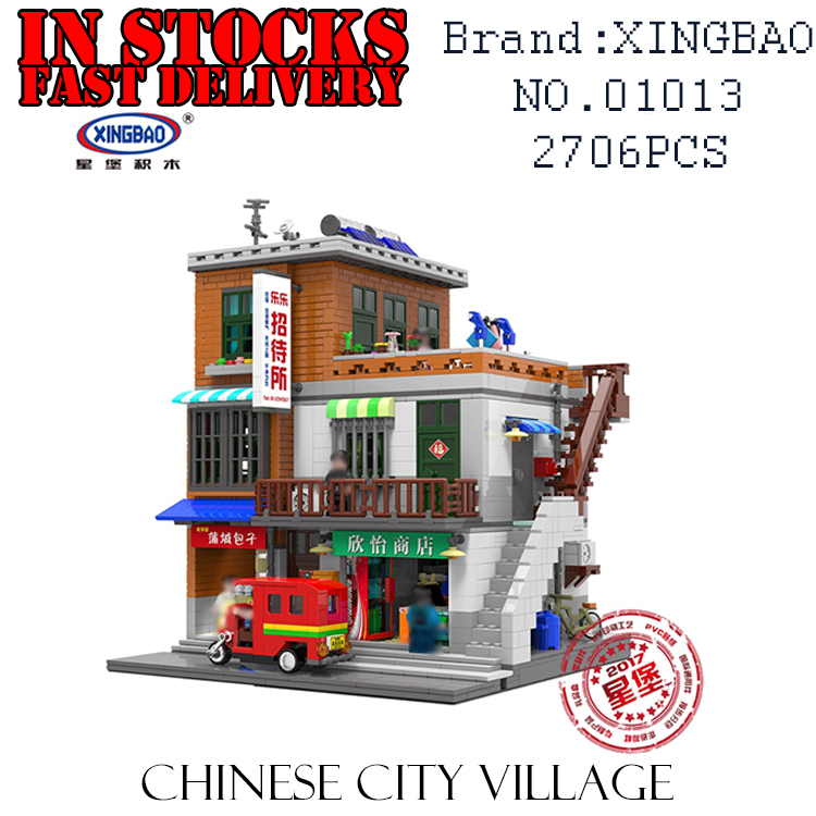 XingBao 01013 2706 pcs Genuine Creative MOC City Series The Urban Village Set Building Blocks Bricks Educational Toys Model Gift xingbao 01001 creative chinese style the chinese silk and satin store 2787pcs set educational building blocks bricks toys model
