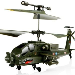 Image 3 - סימה S109G שלט רחוק Dron copteApache סימולציה צבאי RC מסוק מטוסי קרב עם לילה אור ילד צעצוע מתנה מצחיק