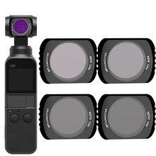 Для OSMO POCKET ND4+ 8+ ND16+ ND32 фильтр Магнитная Адсорбция для DJI OSMO POCKET Protector аксессуары Стабилизатор камеры фильтр