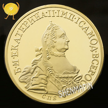 Catherine II Russia Commemorative Coin the Great Challenge 1830 5 Ruble Coins Collectibles of