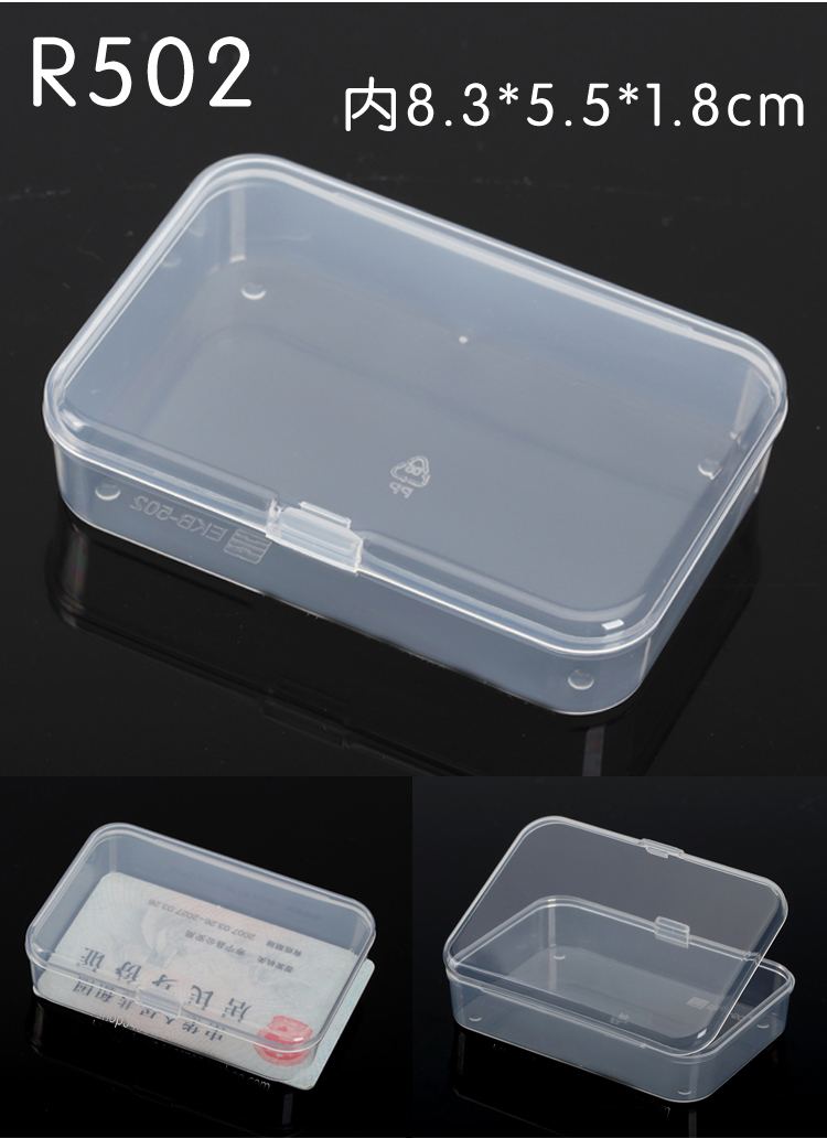 50pcs Rectangular transparent plastic box PP 5 Storage Collections Container Box Product packaging 8 8 6