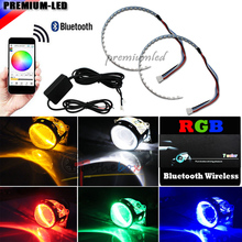 Bluetooth Wireless Remote Control 15-SMD RGB LED Demon Eye Halo Ring Kit For Headlight Projectors or 2.5″ 2.8″ 3.0″ Retrofit