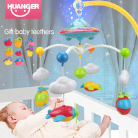Huanger Baby bed bell newborn 0 12months toy rotating music hanging baby rattle bracket set baby crib mobile holder baby toys
