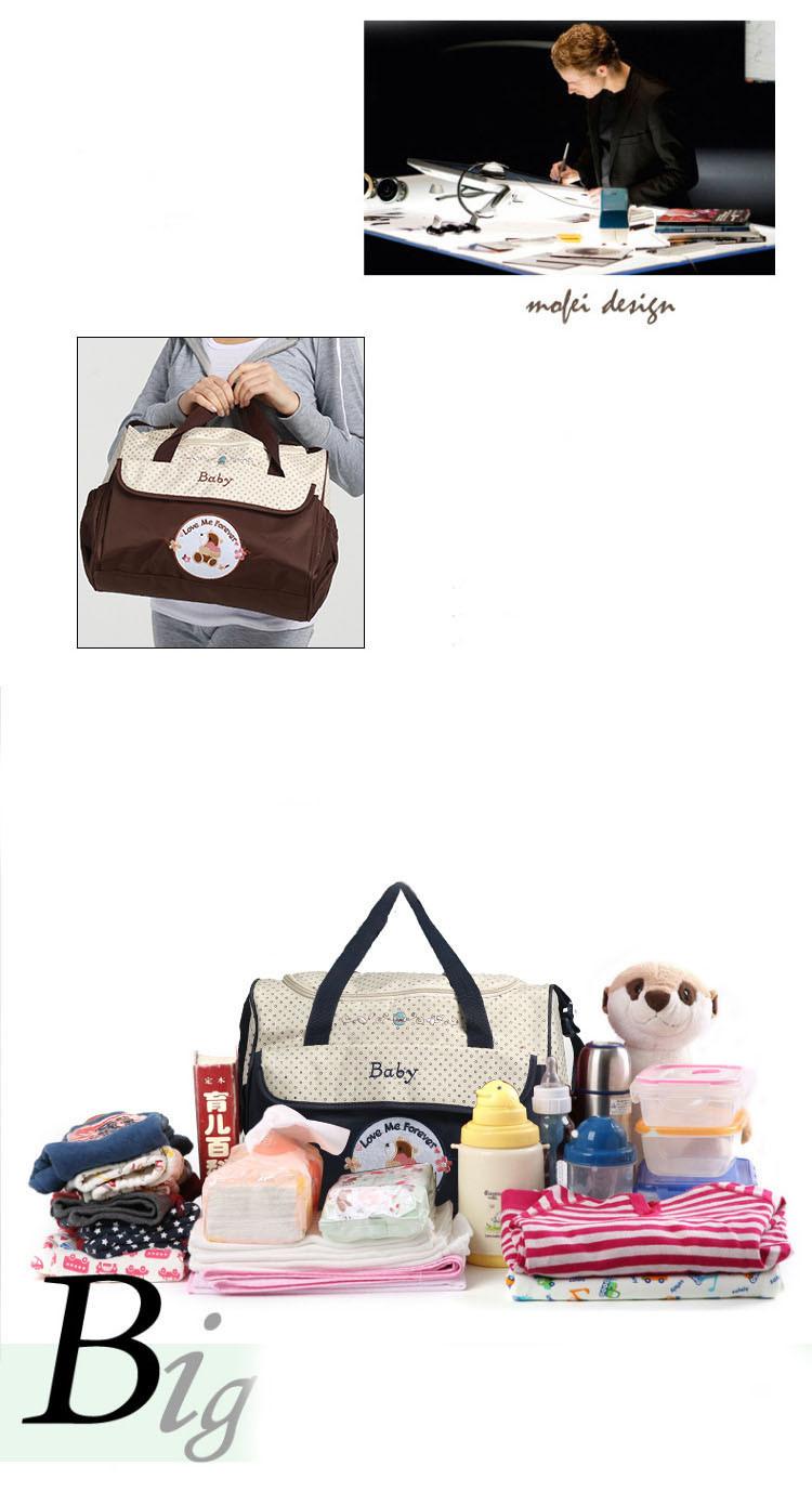 mummy bag750-3