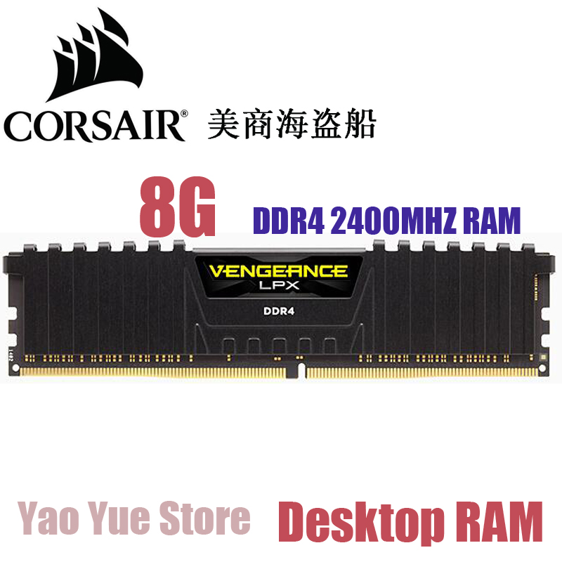 CORSAIR Vengeance LPX 8GB 8G DDR4 PC4 2400MHZ PC computer Desktop RAM ECC memory 8GB RAM corsair xms3 cmx4gx3m1a1600c9 memory bank
