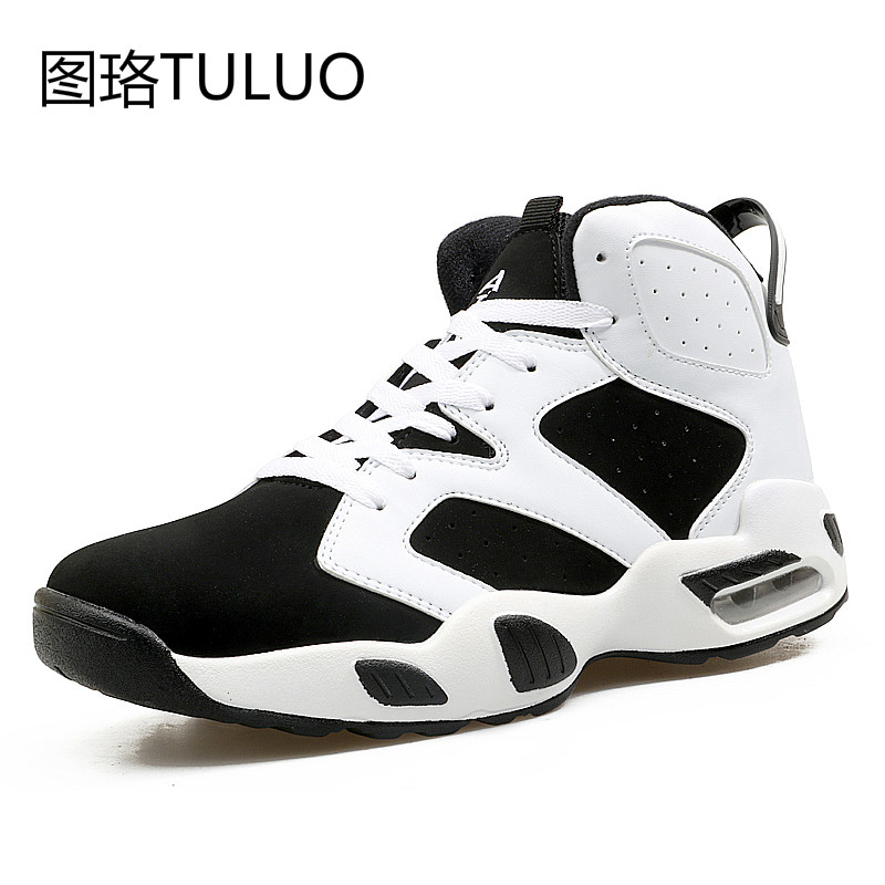 Remote Control Toys Frugal Man High-top Jordan Basketball Shoes Mens Cushioning Light Basketball Sneakers Anti-skid Breathable Outdoor Sports Jordan Shoes