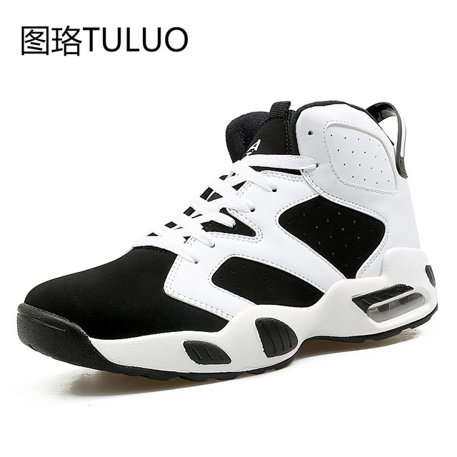 4510869db835 Mens Basketball Shoes Jordan High Top Brand Ankle Boost Men   Women Sports  Shoes Basket Homme Outdoor Trainer Couple Sneakers