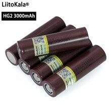 بطارية Liitokala 100% جديدة وأصلية HG2 18650 3000mAh 18650HG2 3.6 فولت تفريغ 20A ، مخصصة لبطارية الطاقة السجائر الإلكترونية