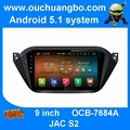 Ouchuantgbo автомагнитолы с GPS навигации мультимедиа для JAC S2 2016 2017 Android OS 5.1 с BT quad core бесплатно египет карта