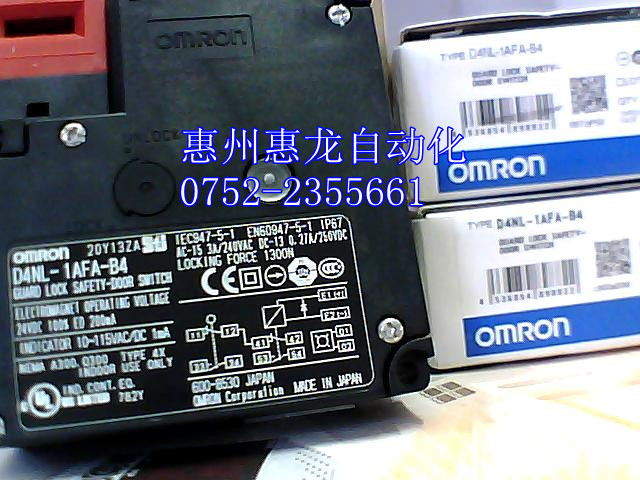 [ZOB] 100% new original OMRON Omron Safety Door Switches D4NL-1AFA-B4 [zob] 100% brand new original authentic omron omron safety relay g9sa 321 t075 acdc24