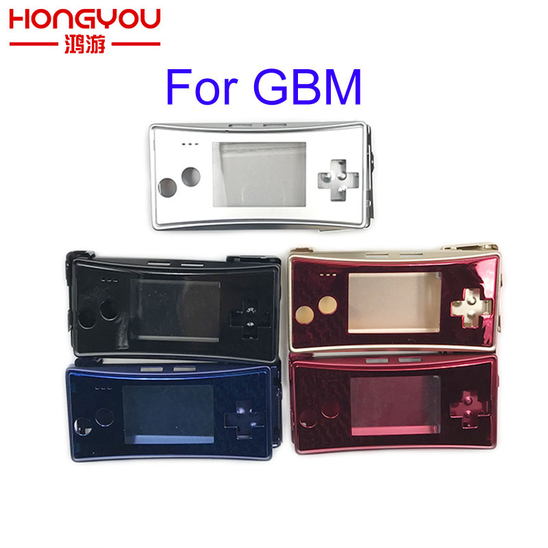 4 in 1 metal Housing Shell Pack for Nintendo GameBoy MICRO GBM Case Cover Repair Part4 in 1 metal Housing Shell Pack for Nintendo GameBoy MICRO GBM Case Cover Repair Part