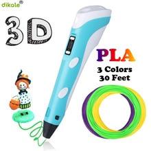 Dikale 3D ручки 2-го поколения светодиодный экран дисплея 1,75 мм PLA DIY Smart 12 в 3D чертежный принтер Ручка 3 D Ручка лучший подарок для детей