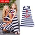 Family Matching Mother Daughter Dresses 2016 Summer Beach Anchor Striped Mother Daughter Clothes Women Kids Girl Long Maxi Dress