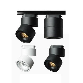 Бесплатная доставка COB Светодиодная лампа 7 Вт 10 Вт 12 Вт 2/3/4 провода рельсы 3 фазы Трековый прожектор узконаправленного света для дома магази...