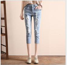 c963ed91db6 2018 spring and summer new women s corners jeans women Korean version of  the bead was thin