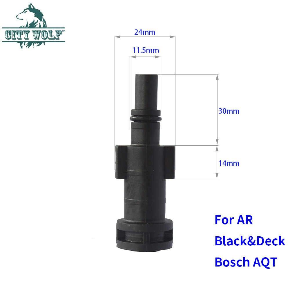 Şehir kurt ile yüksek basınçlı su tabancası köpük püskürtücü AR siyah & güverte Bosch AQT araba yıkama araba temizleme dükkanı aksesuar