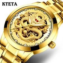 2019 Golden Rvs Waterdichte Carve Heren Horloges Top Brand Luxe Transparant Skelet Automatische Mechanische Horloge