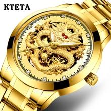 2019 oro Acero inoxidable resistente al agua tallar relojes para hombres de alta marca de lujo transparente esqueleto automático mecánico reloj de pulsera