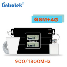 LCD Internet Amplifier Signal