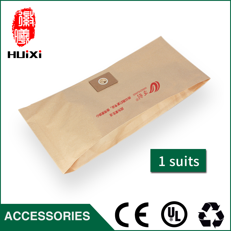 With the treasure of home vacuum cleaner GY-308 special accessories 15L paper bag dust bag garbage bag decoration filter bag трусы finn the treasure
