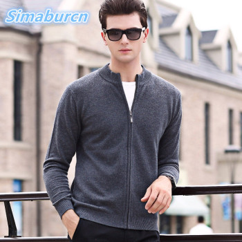 цена High Quality Autumn Business Man Sweater Slim Fit Knitting Long Sleeve Cardigan Men Sweaters And Casual Noble Male Clothing онлайн в 2017 году
