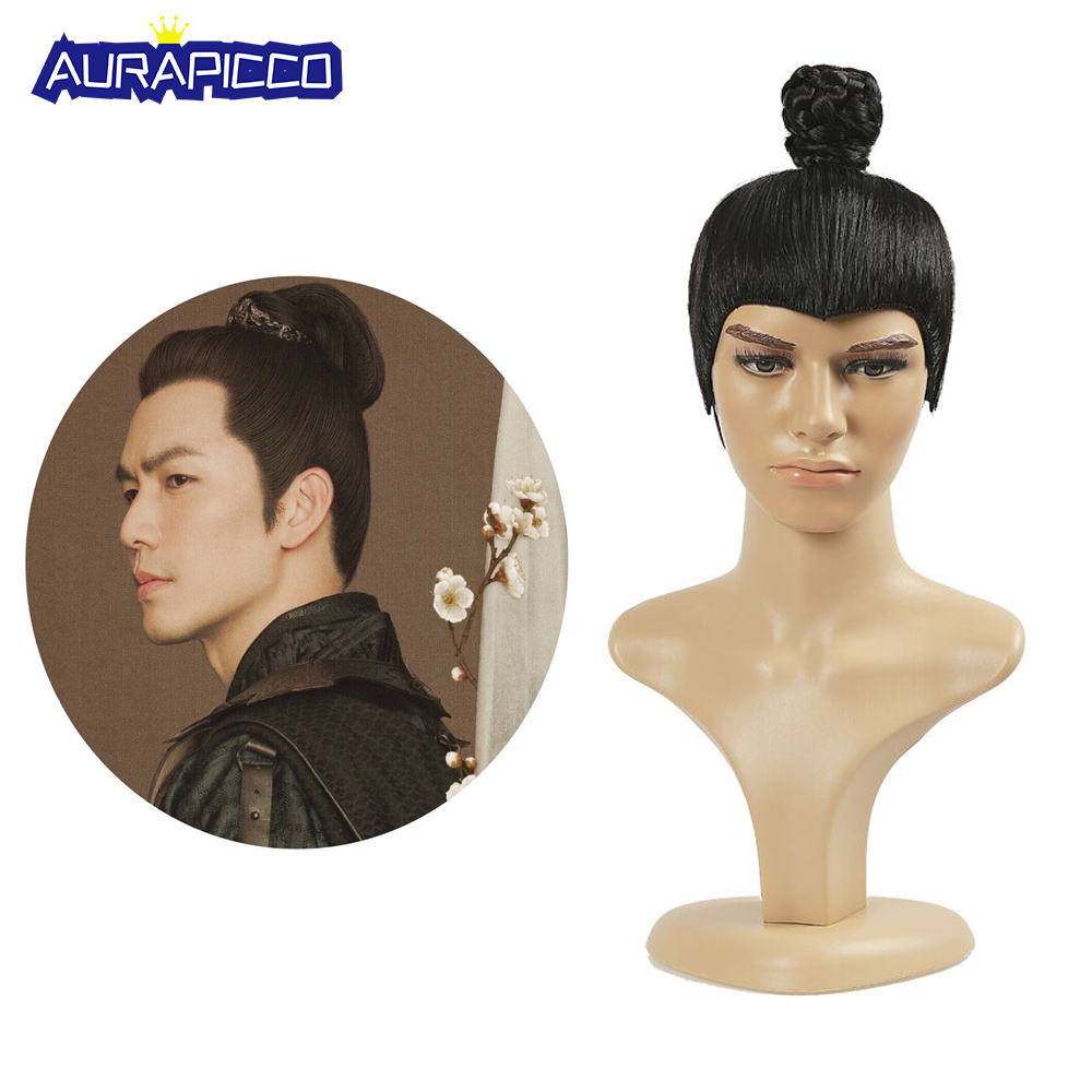 Ancient Chinese Sword Men or Scholars Prince Knight Hair Wig for TV Play or Stage Performance Fake Hair Wig Cosplay