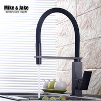 New black pull down kitchen faucet square brass kitchen mixer sink faucet mixer kitchen faucets pull out kitchen tap MJ5556