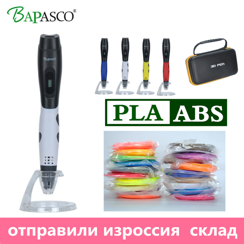 Pen 3D Original Bapasco BP-04 3D Pen + Free ABS/PLA DC 5V 2A USB Charge 3D Printing Pen Kids' Best Education Gift Drawing Pen 3D