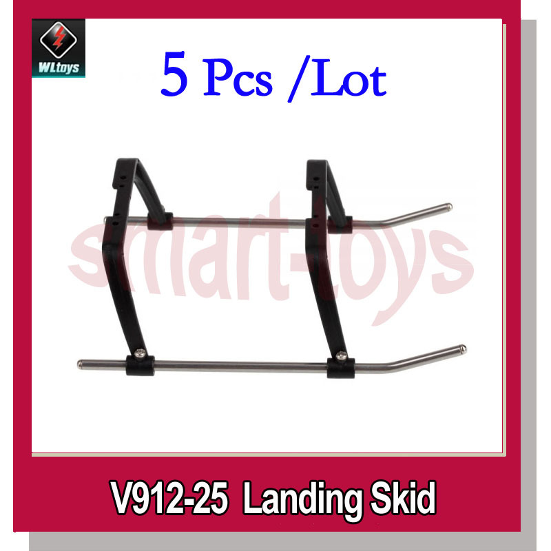 WL V912-25 Landing Gear
