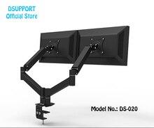 360 Degree spring arm Desktop 17-27 Dual Monitor Holder Arm Full Motion Support loading 5.5 kgs