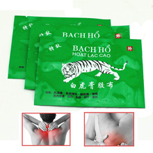 1bag Sumifun Relaxation Pain Relief Patch White Tiger Balm Plaster Vietnam Body Neck Massager  Health Care Medical C086