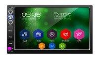 7 Otojeta Android 6 0 1 Car DVD Double Din Universal 2din Radio Auto Audio Multimedia