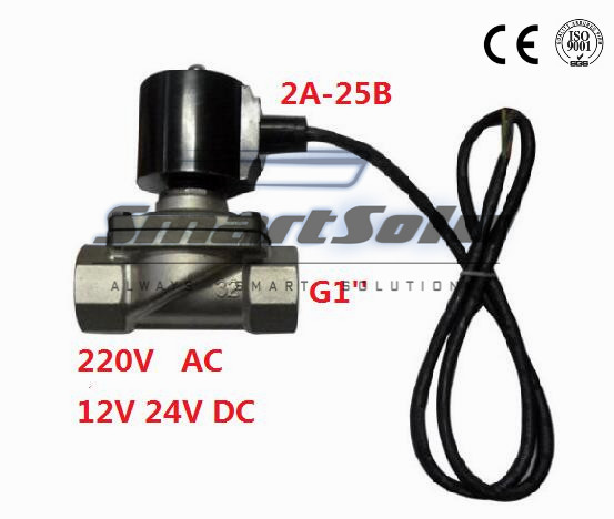 ФОТО Free shipping 1'' DN25 Port Under Water SS304 Electric Solenoid Valve  Waterproof Coil Music Fountain Valve,DC12V
