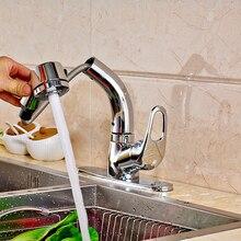 Хром Полированной Столешнице Кухня на Одно Отверстие Горячей и Холодной Воды Смеситель с 8 дюймов Крышка