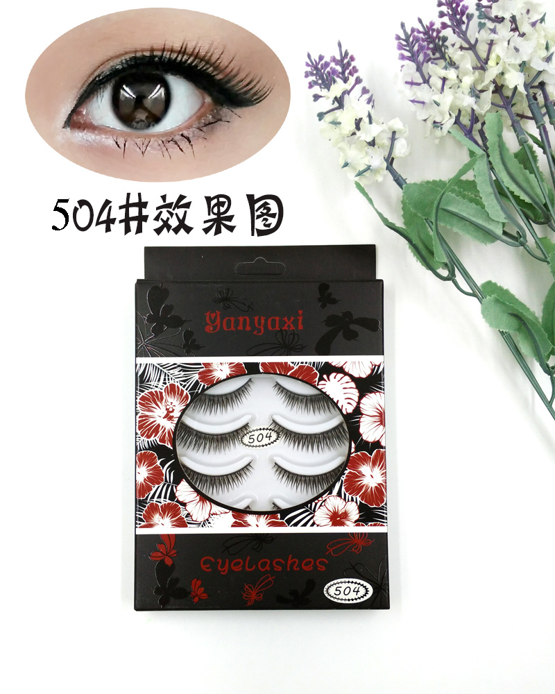 YANYAXI 100% Hand Made 5 Pairs Thick False Eyelashes Natural Fake Eye Lashes Professional Makeup Tips Long Extension Tool