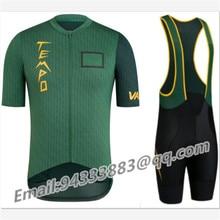 RCC new style men cycling jersey set 2019 pro team summer women triathlon suit Outdoor sports ArmyGreen Tights custom
