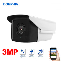 Outdoor IP Camera 3MP Security Camera Waterproof Motion Detection Night Vision ONVIF Cloud Surveillance Camera Phone Watch
