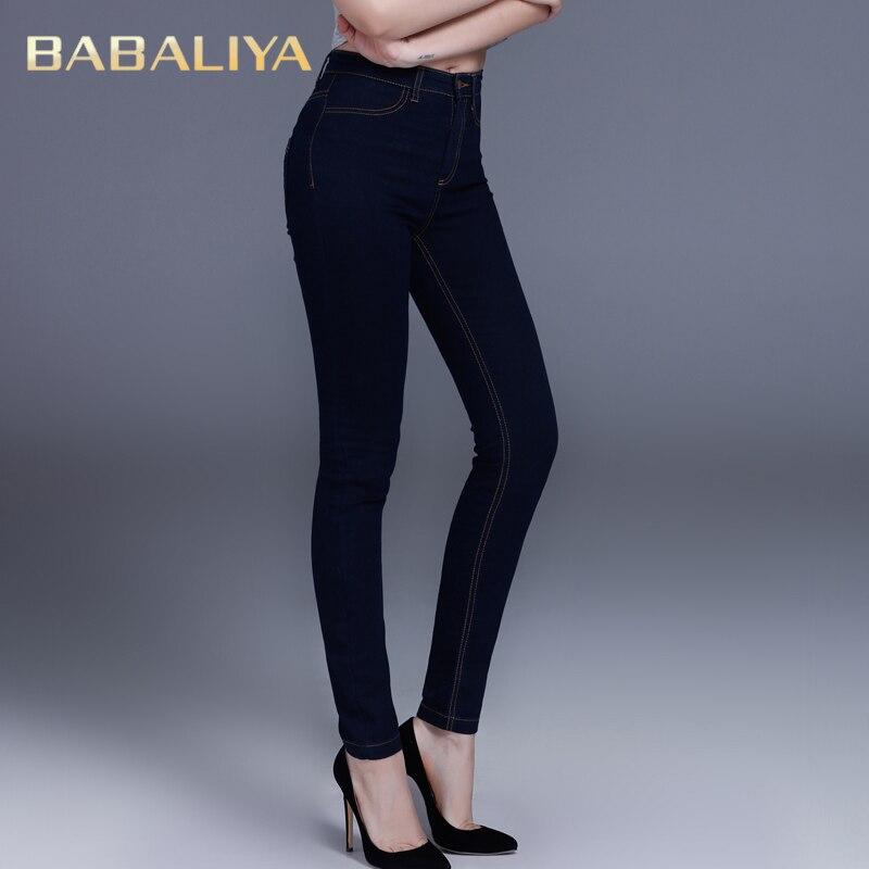 font b Women s b font Skinny font b Jeans b font High Waisted American