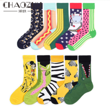 CHAOZHU Jacquard Calcetines 10 Pairs Wedding Business Funny Socks Cotton Long Sock