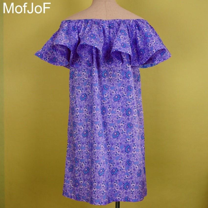Как сшить женское платье с воланами