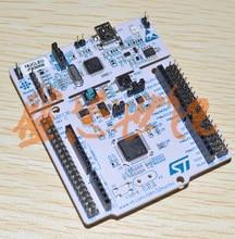 F030R8 L053R8 F103RB STM32 Nucleo NUCLEO-L152RE development board mbed