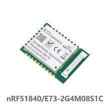 NRF52840 IC RF модуль 2,4 ГГц 8 дБм E73-2G4M08S1C ebyte длинный диапазон ebyte Bluetooth 5,0 nrf52 nrf52840 передатчик и приемник